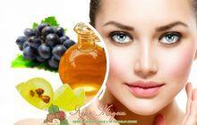 масло виноградной косточки для лица