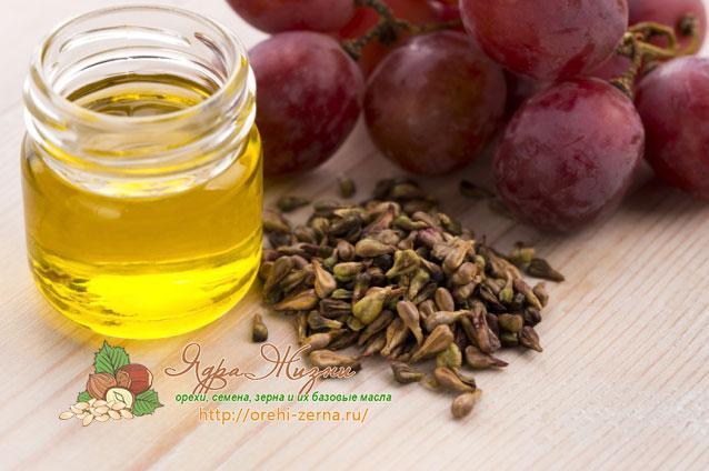 масло виноградных косточек в косметологии