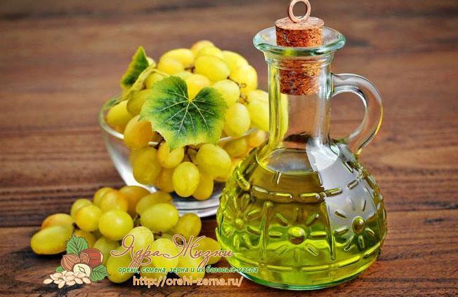 как хранить масло виноградной косточки