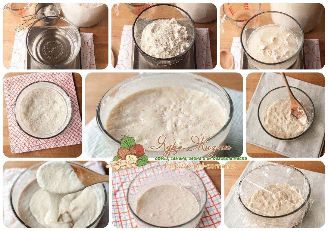 домашняя закваска для хлеба из белой пшеничной муки
