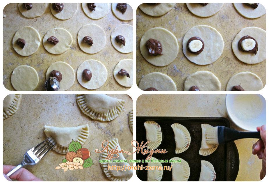 пирожки с шоколадной начинкой и бананом