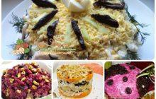 Салаты с орехами и черносливом рецепты