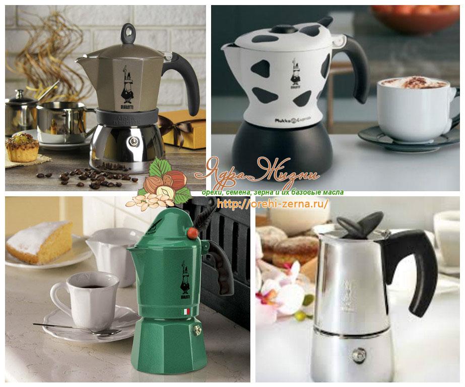 Гейзерная кофеварка: модели
