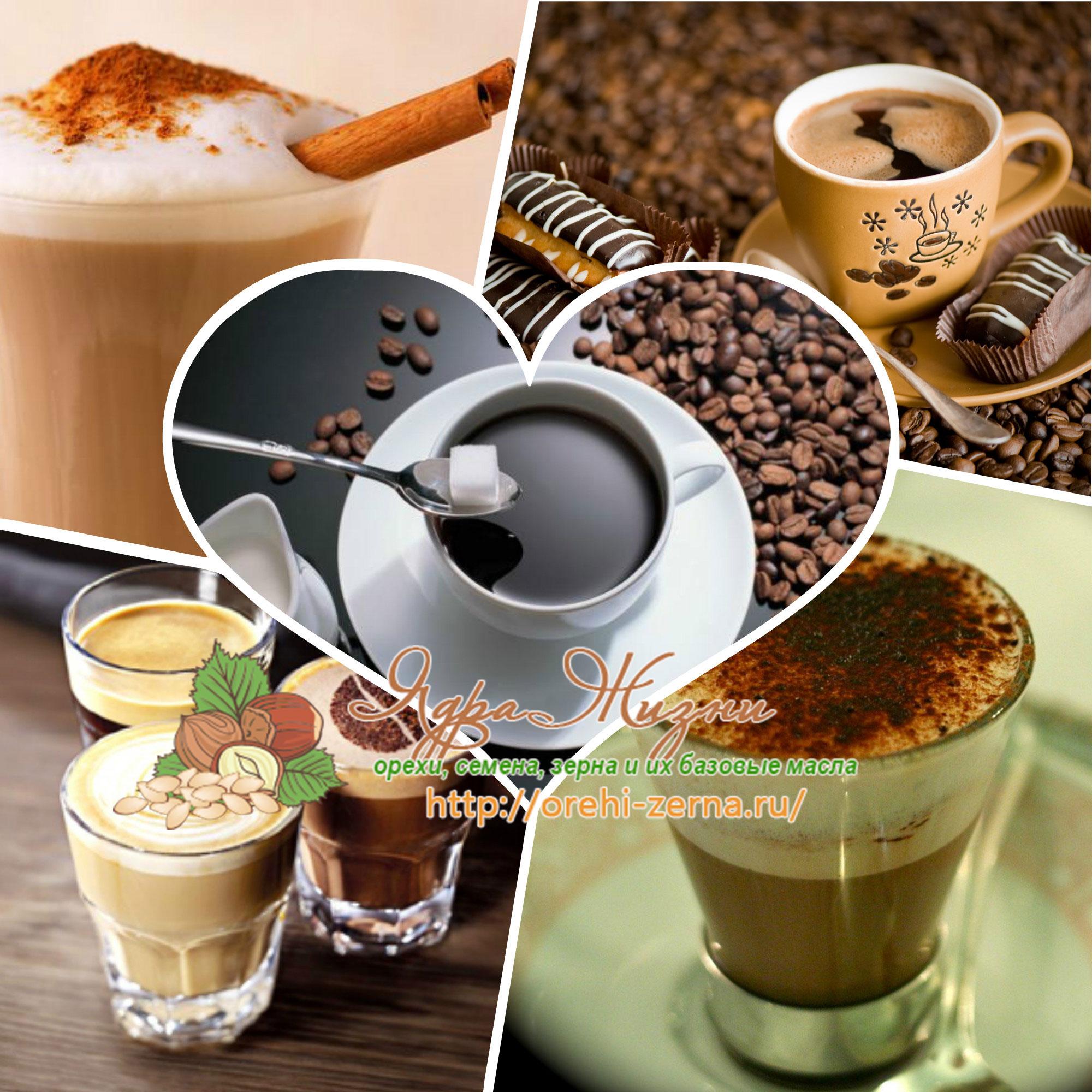 как приготовить кофе рецепты