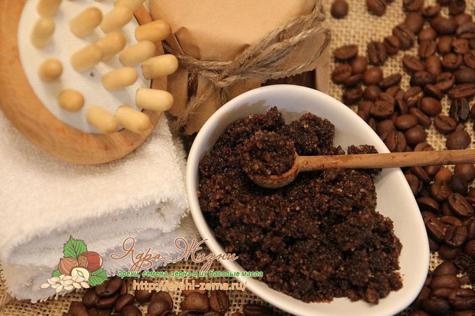 Кофейный скраб от целлюлита в домашних условиях