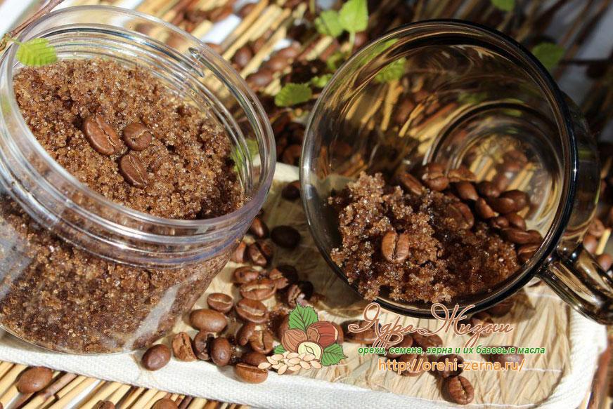 Домашний скраб из кофейной гущи в домашних условиях