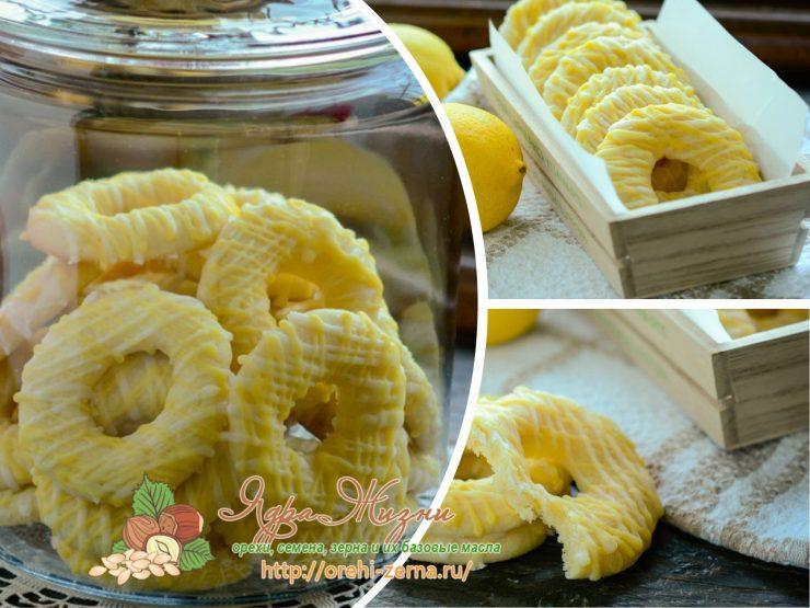 Лимонные кольца рецепт
