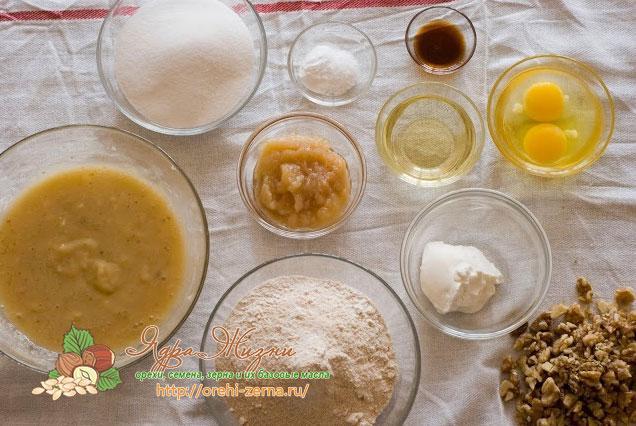 Ингредиенты для хлеба с орехами