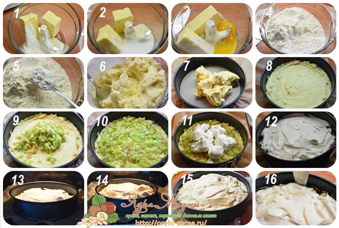 Как приготовить пирог с меренгой и ревенем в домашних условиях