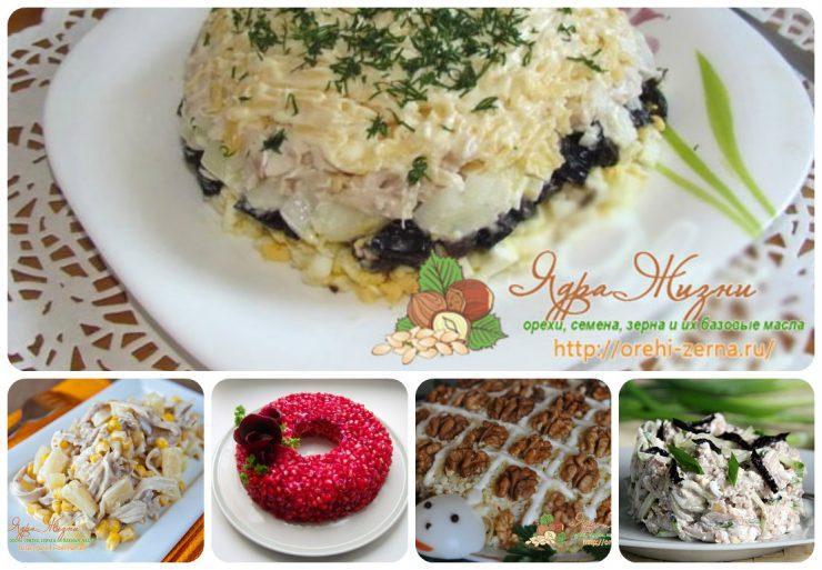Грецькій салат рецепт з