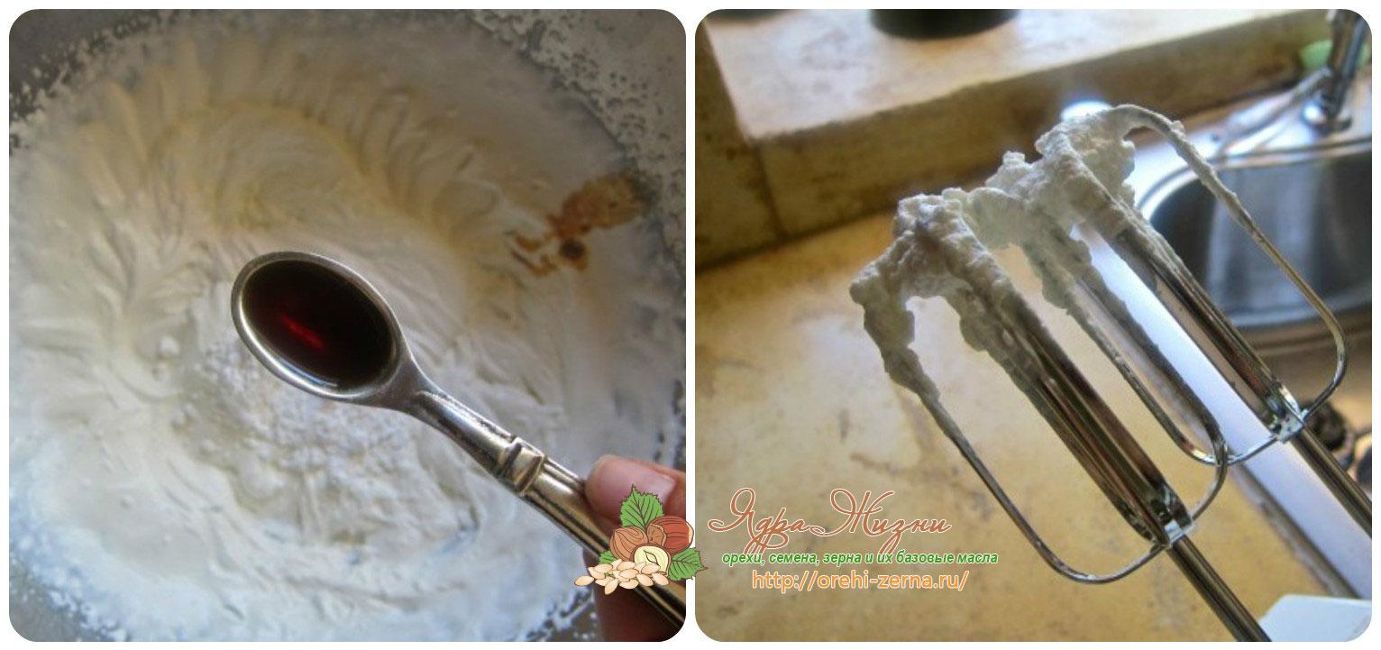 как сделать взбитые сливки для пирога