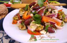Салат с фасолью и орехами