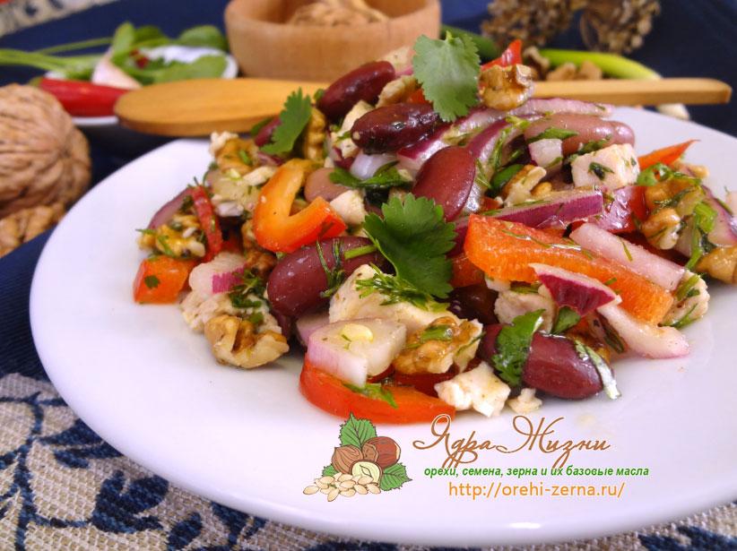 Салат с фасолью.рецепт