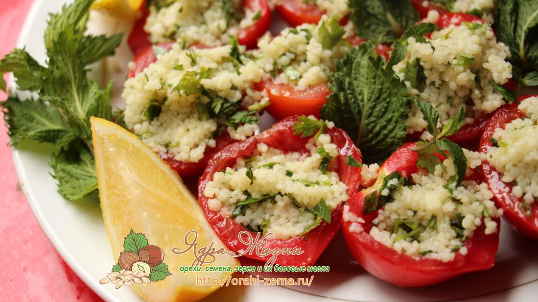 помидоры фаршированные кускусом