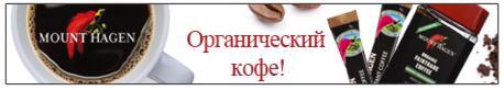 банер кофе