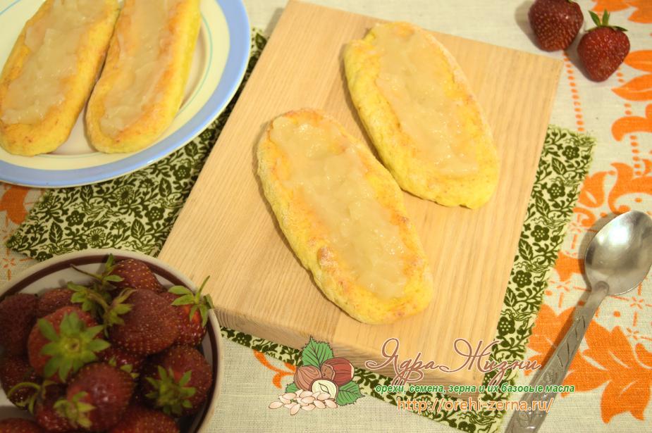 рецепт пирожков лодочек с клубникой