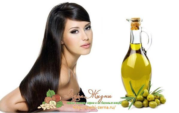 Оливковое масло для смазывания волос