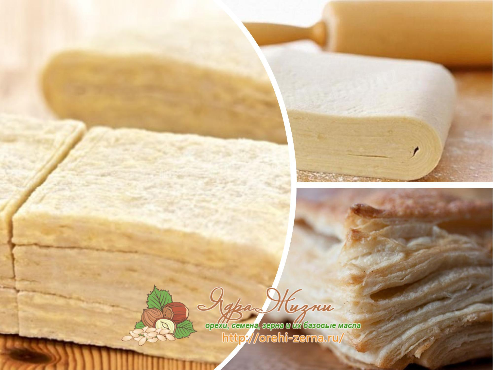 Дрожжевое слоеное тесто пошаговый рецепт с фото
