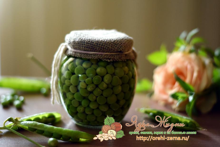 рецепт консервированного горошка на зиму в домашних условиях