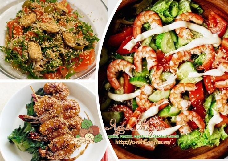 Салат из морепродуктов, кунжутом и соевым соусом