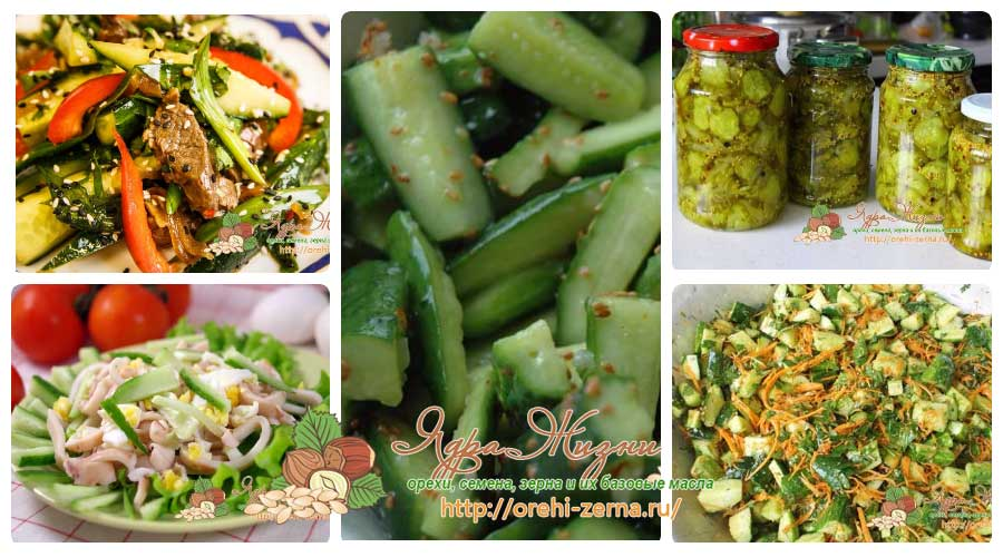 Салат с огурцами и кунжутом