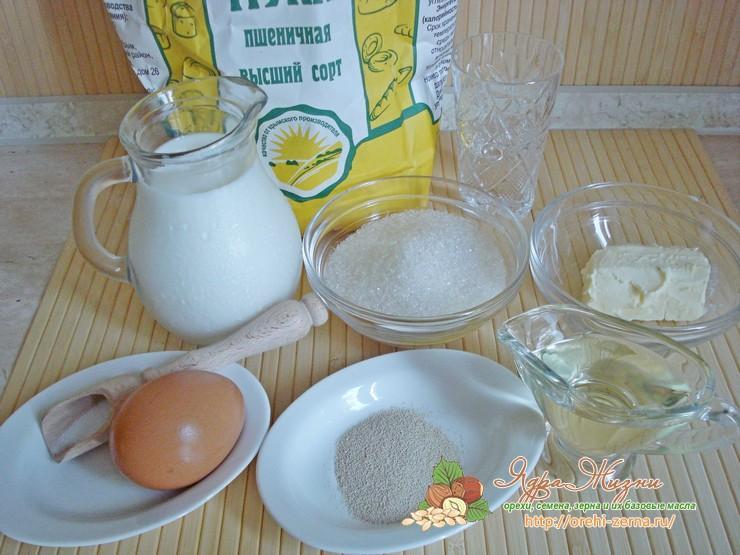 булочки из слоеного теста продукты
