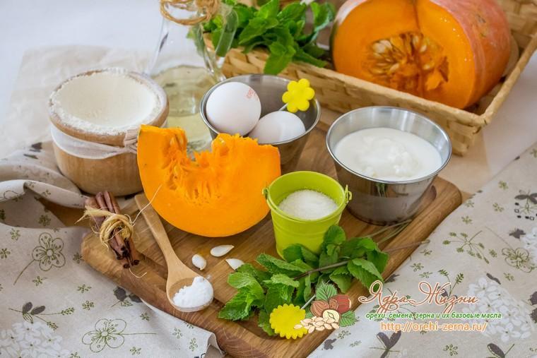 оладьи из тыквы на сметане: продукты для приготовления