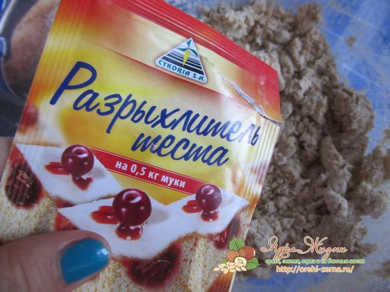 хрустящие хлебцы со льном рецепт с фото