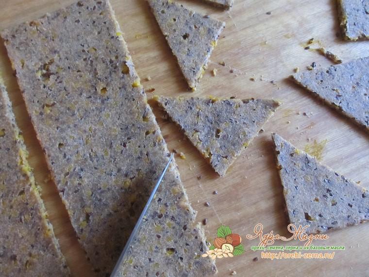 хрустящие хлебцы со льном фото рецепт