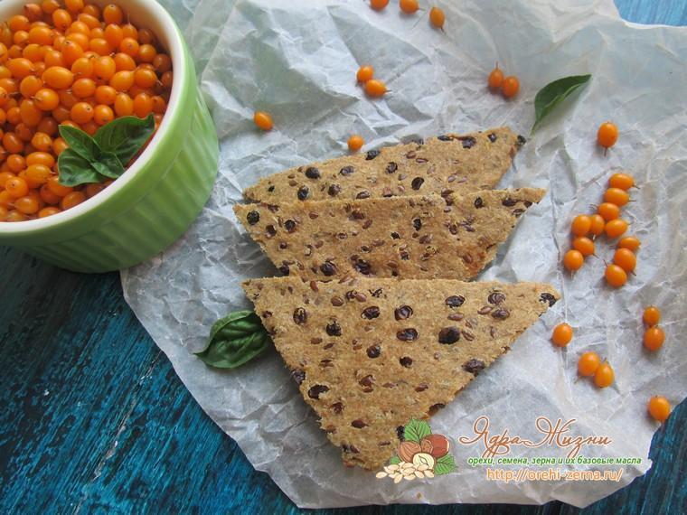 хрустящие хлебцы со льном рецепт в домашних условиях