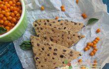 хрустящие хлебцы со льном