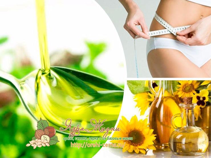 Как принимать подсолнечное масло для похудения