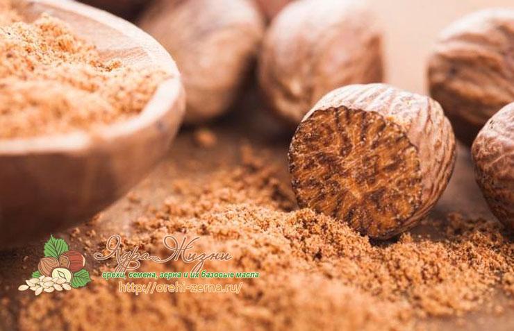 Плоды мускатного ореха