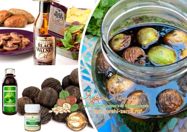 Настойка из черного ореха: лечебные свойства при лечении