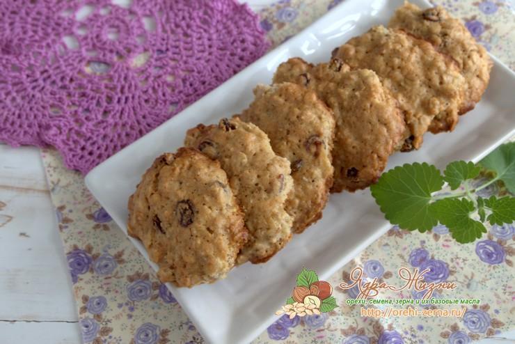 печенье мультизлаковое