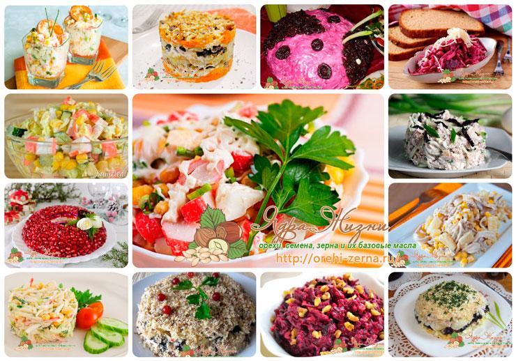 Рецепты на Новый год   everyholidayru
