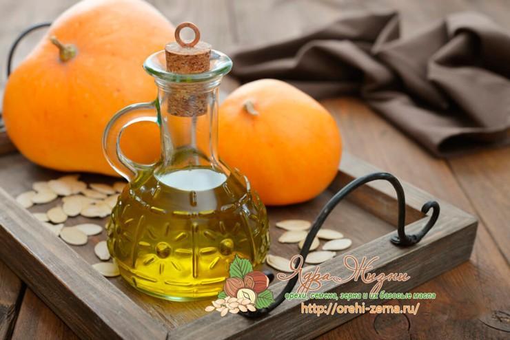 Тыквенное масло польза и вред для организма