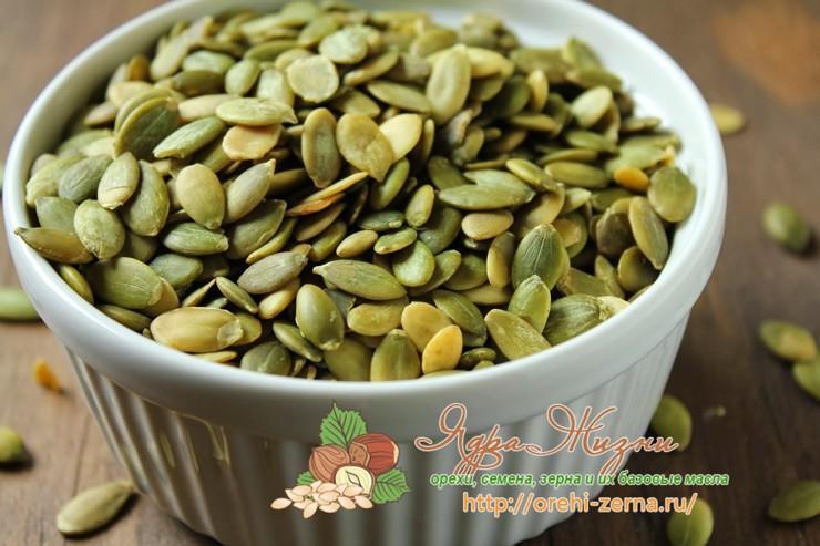 Тыквенные семена: хранение