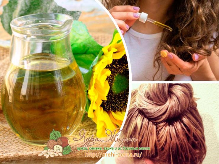 Как использовать подсолнечное масло для волос