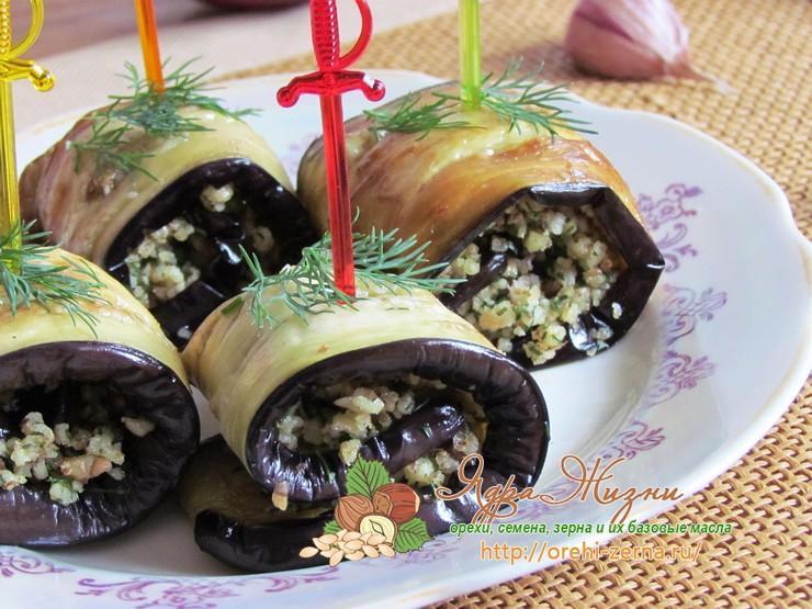 рулетики из баклажанов с орехами по-грузински рецепт в домашних условиях