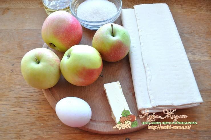 слойки с яблоками из слоеного теста: продукты