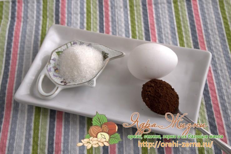 Кофе по-варшавски «Гоголь-моголь»: продукты