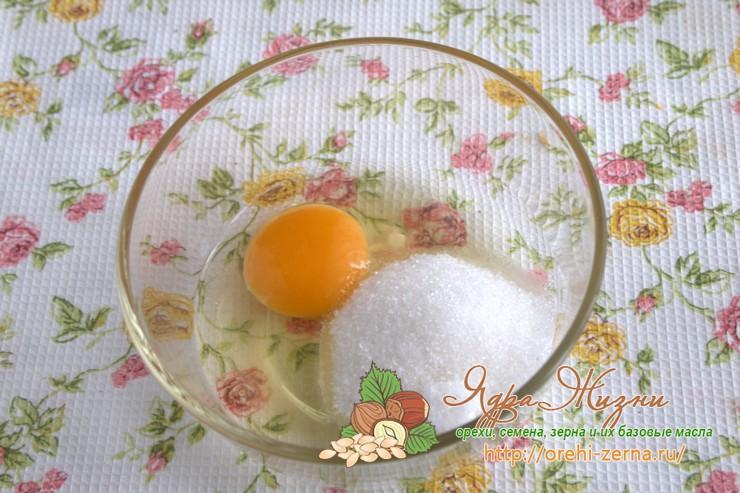 итальянское песочное тесто рецепт с фото