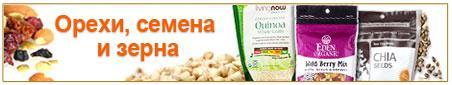 baner orehi-semena