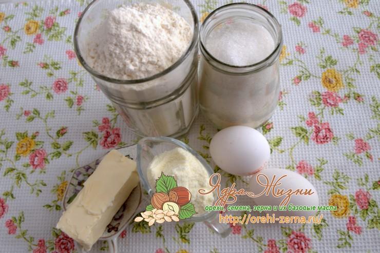 детское печенье на сухом молоке