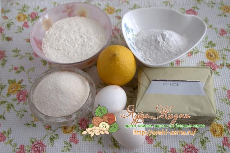 лимонный кекс из рисовой муки