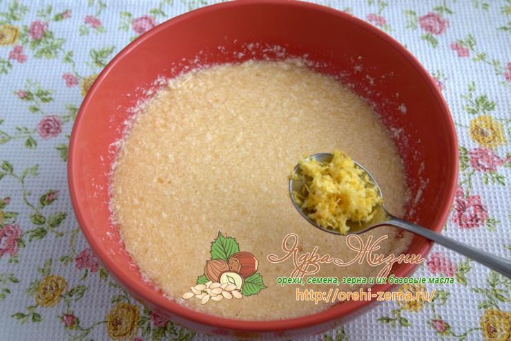 лимонный кекс из рисовой муки в домашних условиях