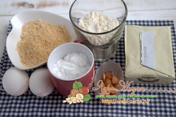 печенье из миндальной муки