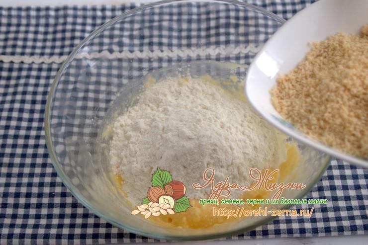 печенье из миндальной муки рецепт в домашних условиях