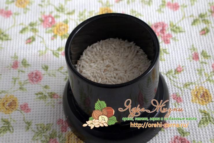 как сделать рисовую муку рецепт